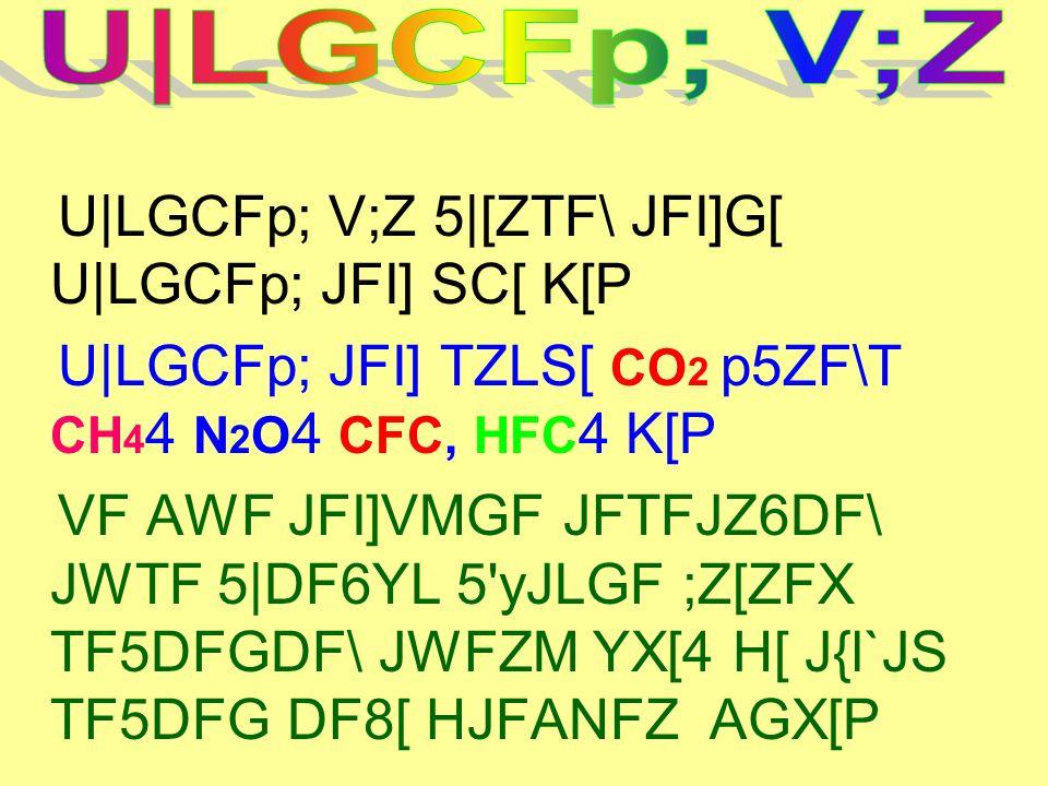 U|LGCFp; V;Z 5|[ZTF\ JFI]G[ U|LGCFp; JFI] SC[ K[P